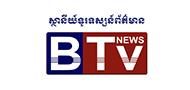 logo-pr-cambodia-btv-news-1